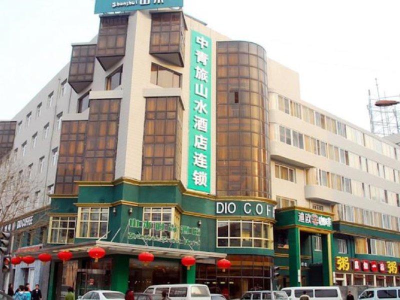 Shanshui Trends Liuliqiao in Peking, China - Peking & Umgebung A