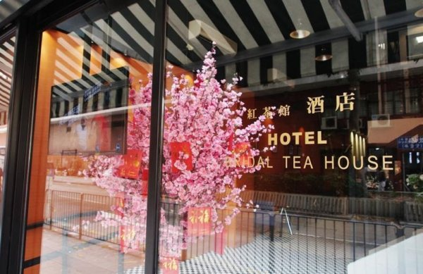Bridal Tea House - Hung Hom Winslow Street in Kowloon, China - Hongkong & Umgebung A