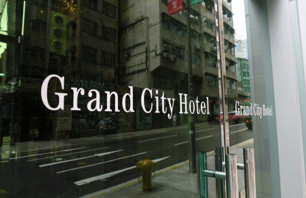 Grand City Hotel in Hong Kong Island, China - Hongkong & Umgebung A