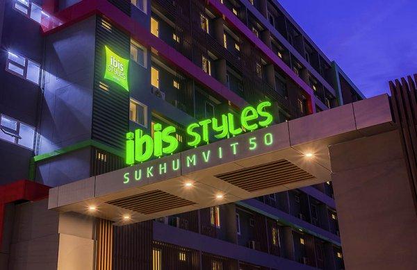 Ibis Styles Bangkok Sukhumvit 50 in Bangkok, Bangkok & Umgebung A
