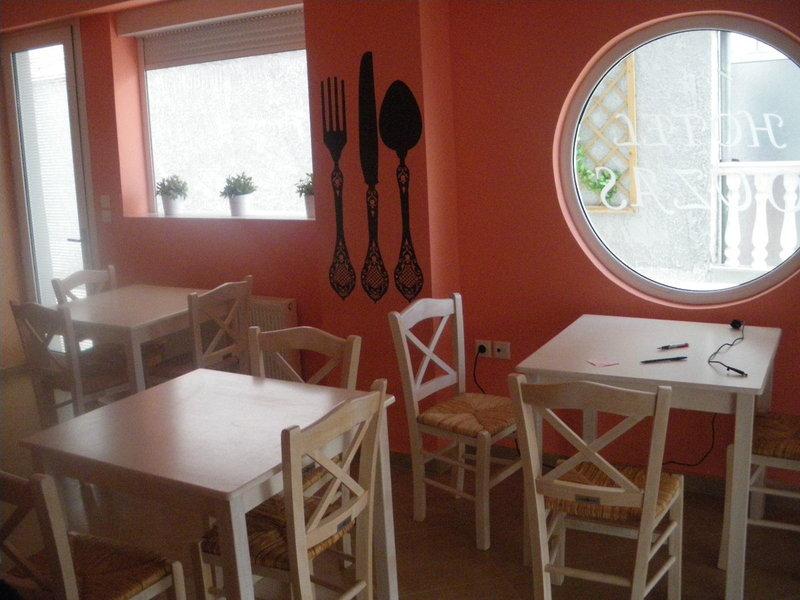 Ouzas Hotel in Katerini, Olympische Riviera R