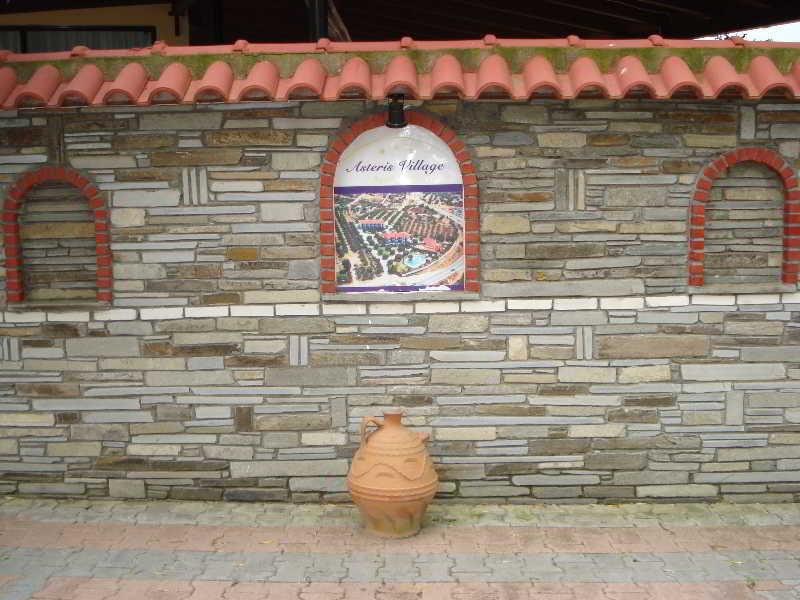 Asteris Village in Gerakini, Chalkidiki L