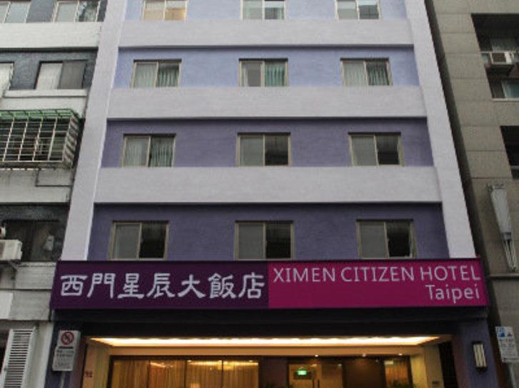 Ximen Citizen Hotel Main Building in Taipeh, Taiwan A