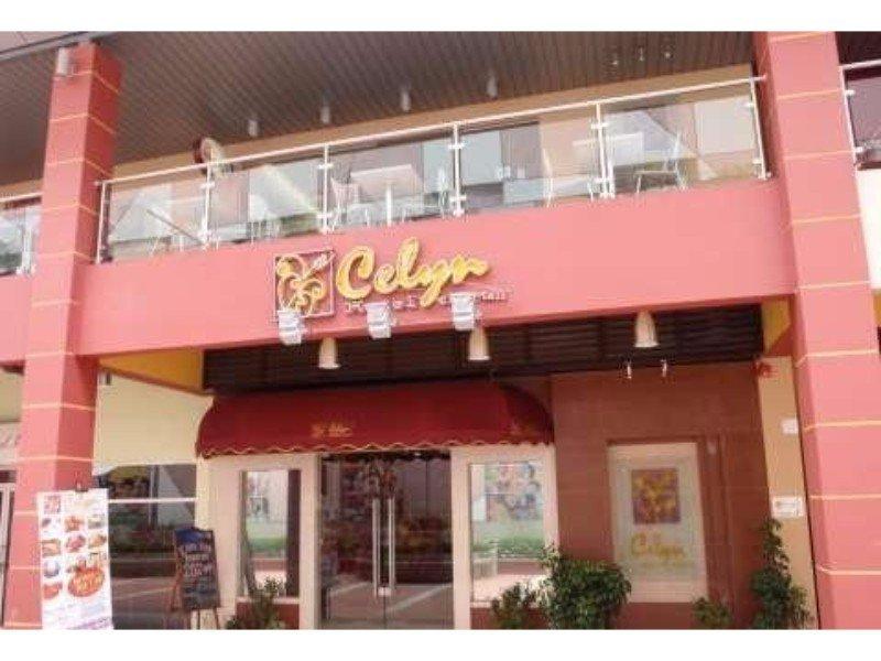 Celyn City Mall in Kota Kinabalu, Malaysia - Sabah A