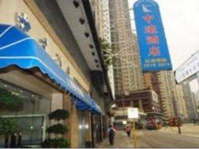 Cosco in Hong Kong Island, China - Hongkong & Umgebung A