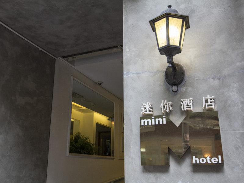Mini Hotel Causeway Bay in Hong Kong Island, China - Hongkong & Umgebung A