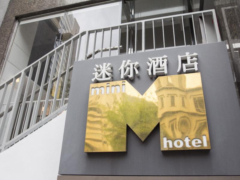 Mini Central in Hong Kong Island, China - Hongkong & Umgebung A
