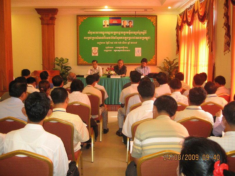Dara Reangsey in Siem Reap, Kambodscha K