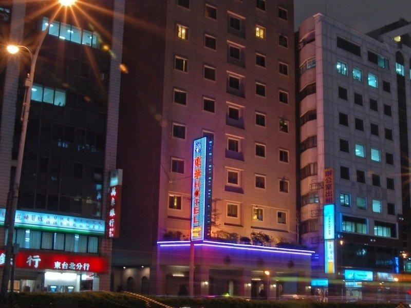 Capital Hotel Nanjing in Taipeh, Taiwan A