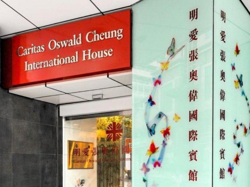Caritas Oswald Cheung International House in Hong Kong Island, China - Hongkong & Umgebung LK