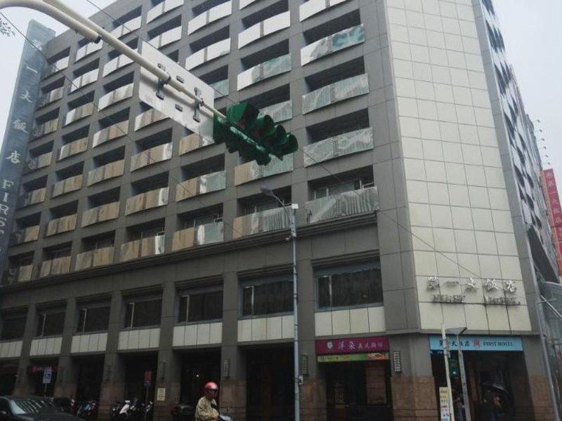 First Hotel in Taipeh, Taiwan A