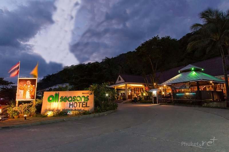 all seasons Naiharn Phuket in Nai Harn Beach, Phuket A