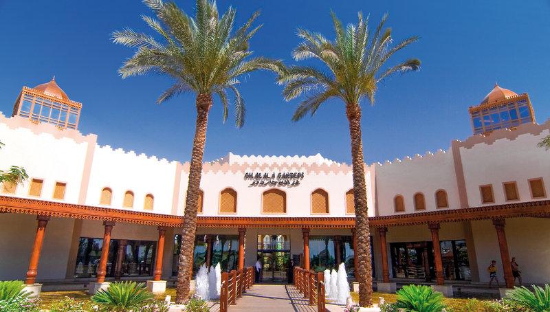 Hotel Ghazala Gardens günstig bei weg.de buchen - Bild von ETI