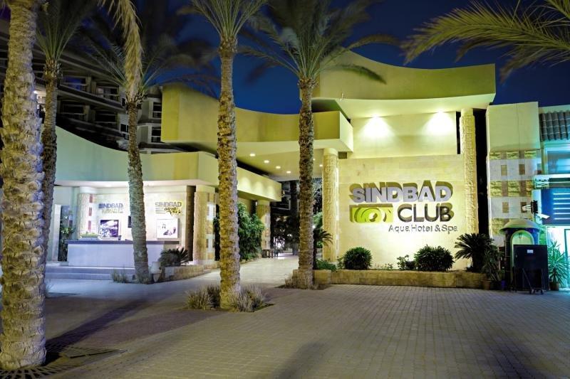 Hotel Sindbad Club günstig bei weg.de buchen - Bild von FTI Touristik