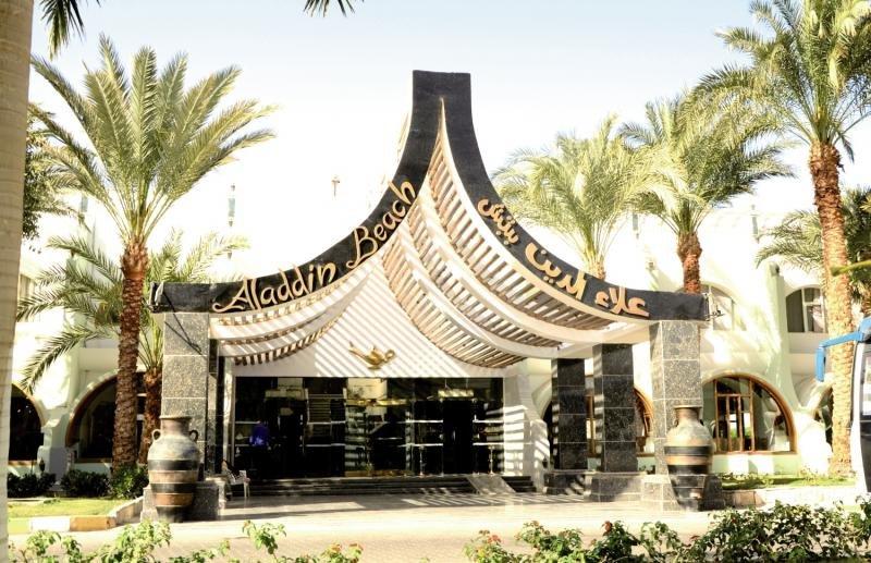Hotel Aladdin Beach Resort günstig bei weg.de buchen - Bild von FTI Touristik