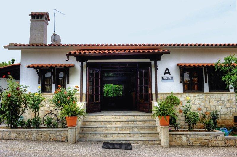 Philoxenia Hotel in Chalkidiki - Bild von FTI Touristik