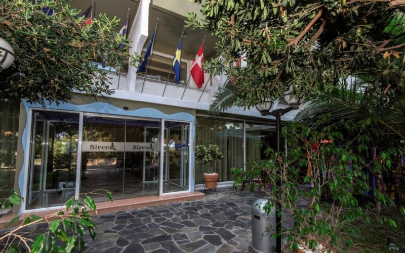 Hotel Sirene Beach günstig bei weg.de buchen - Bild von FTI Touristik