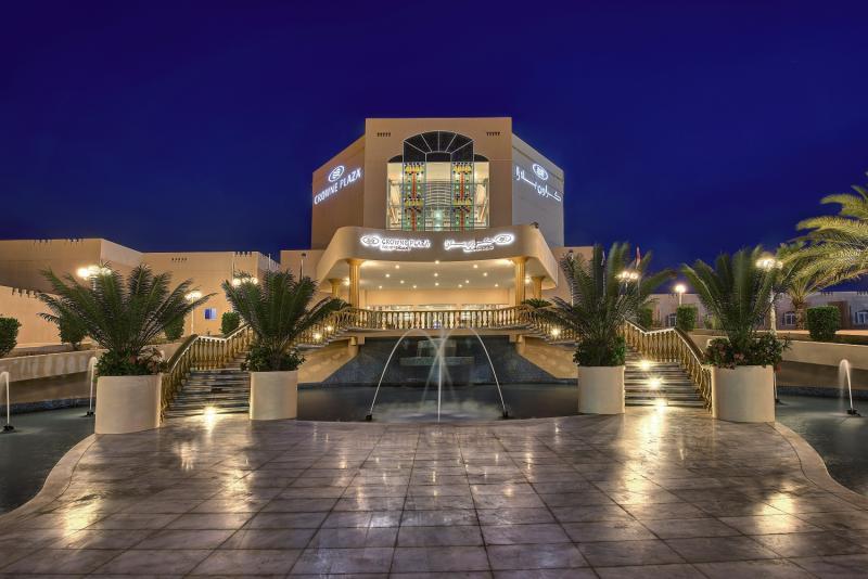 Hotel Crowne Plaza Resort Salalah günstig bei weg.de buchen - Bild von FTI Touristik
